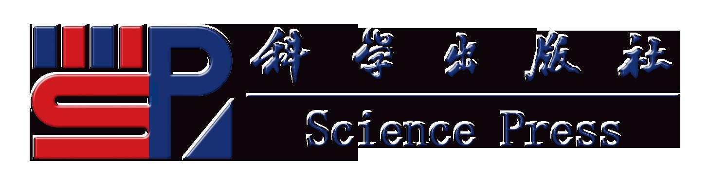 科学出版社自营店