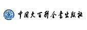 中国大百科全书出版社自营店