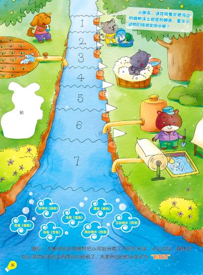 他让小动物们在水中看到了自己的倒影,从而激发他们一起加 入写作队伍