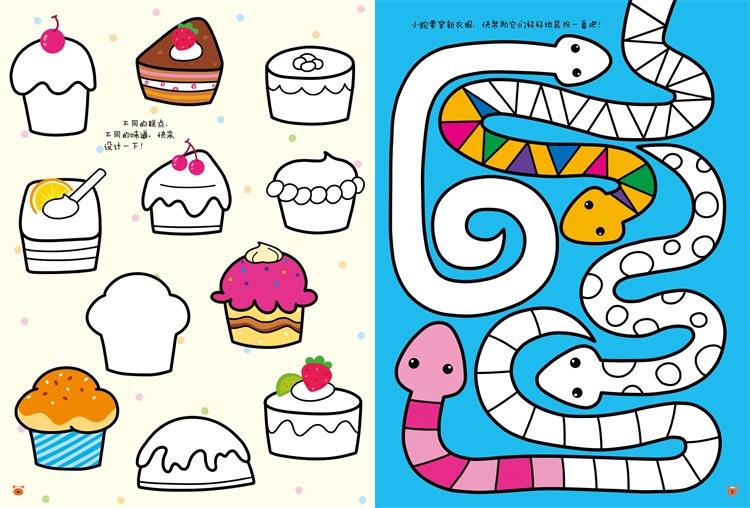 内容简介 涂涂画画是幼儿的天性,是幼儿情绪情感表达的重要途径.