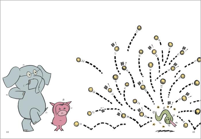大象吹球矢量图