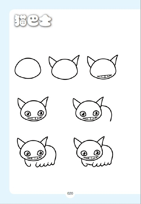 铅笔手绘卡通泰迪狗