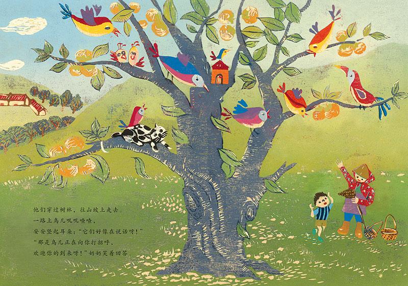 """灯笼的""""图书树""""张秀毓9787551584548新疆青少年出版社[创文年级三奶奶人教语文下册版优秀教案图片"""