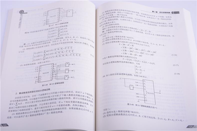 multisim 10.0绘制电路的