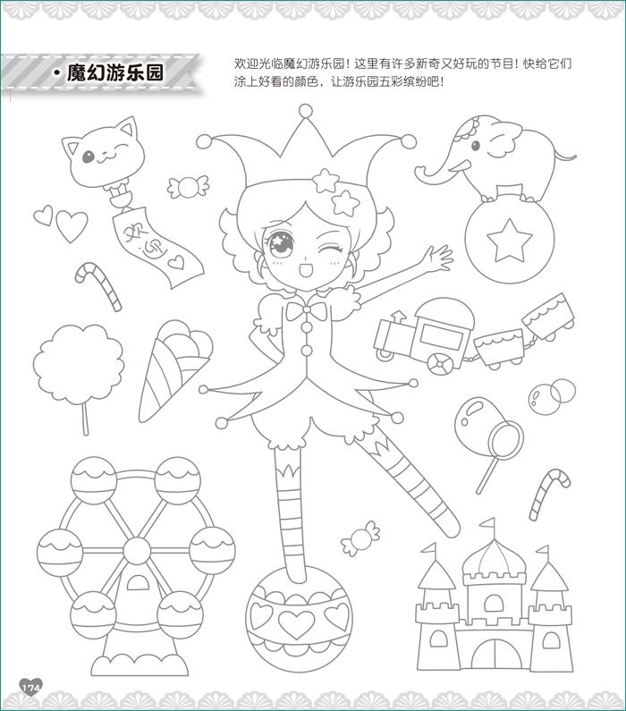 森林公主手绘插画
