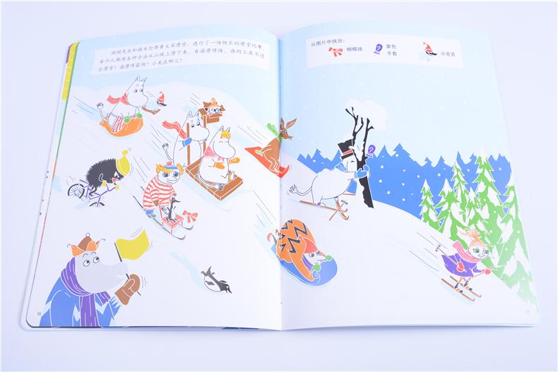 """内容简介 姆咪图画书""""系列是芬兰著名儿童文学作家托芙?"""