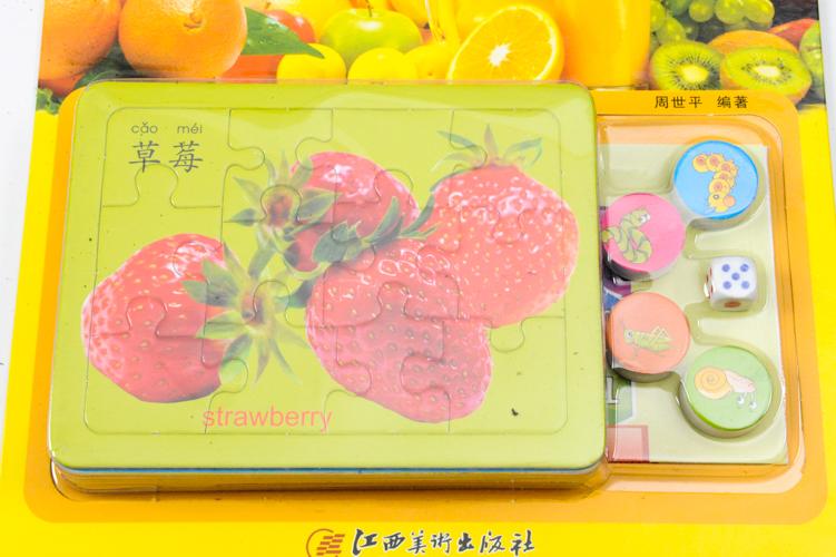 贝潜能开发益智拼图 水果蔬菜
