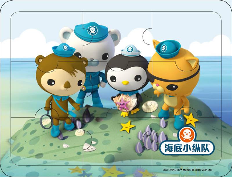 正版海底小纵队益智拼图:缤纷珊瑚礁 9787556049004 长江少年儿童出版
