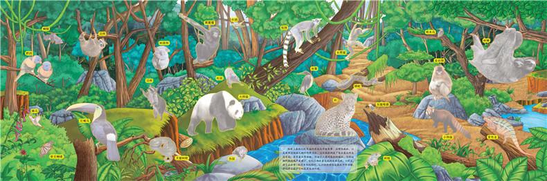 树上玩的动物创意泡泡贴 沐渔文化 绘 9787122273987