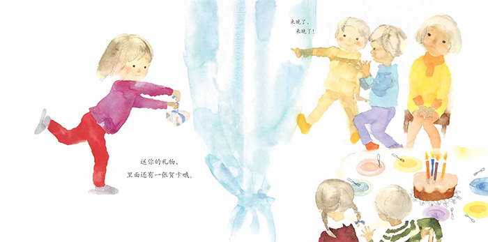 童生日贺卡手绘
