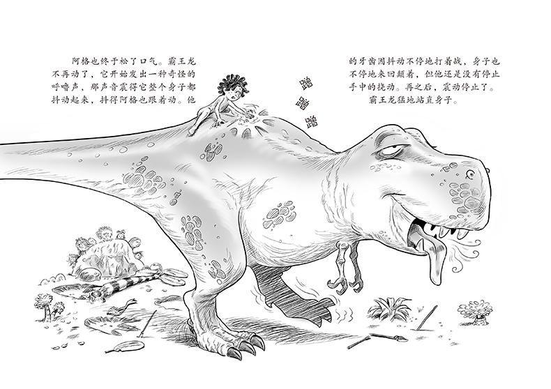 动物兄弟之恐龙世界
