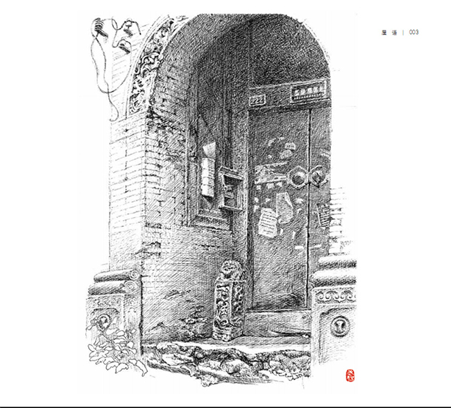 游走于京城街巷,皇家園林,用 普通的簽字筆,堅持實地實景寫生作畫.
