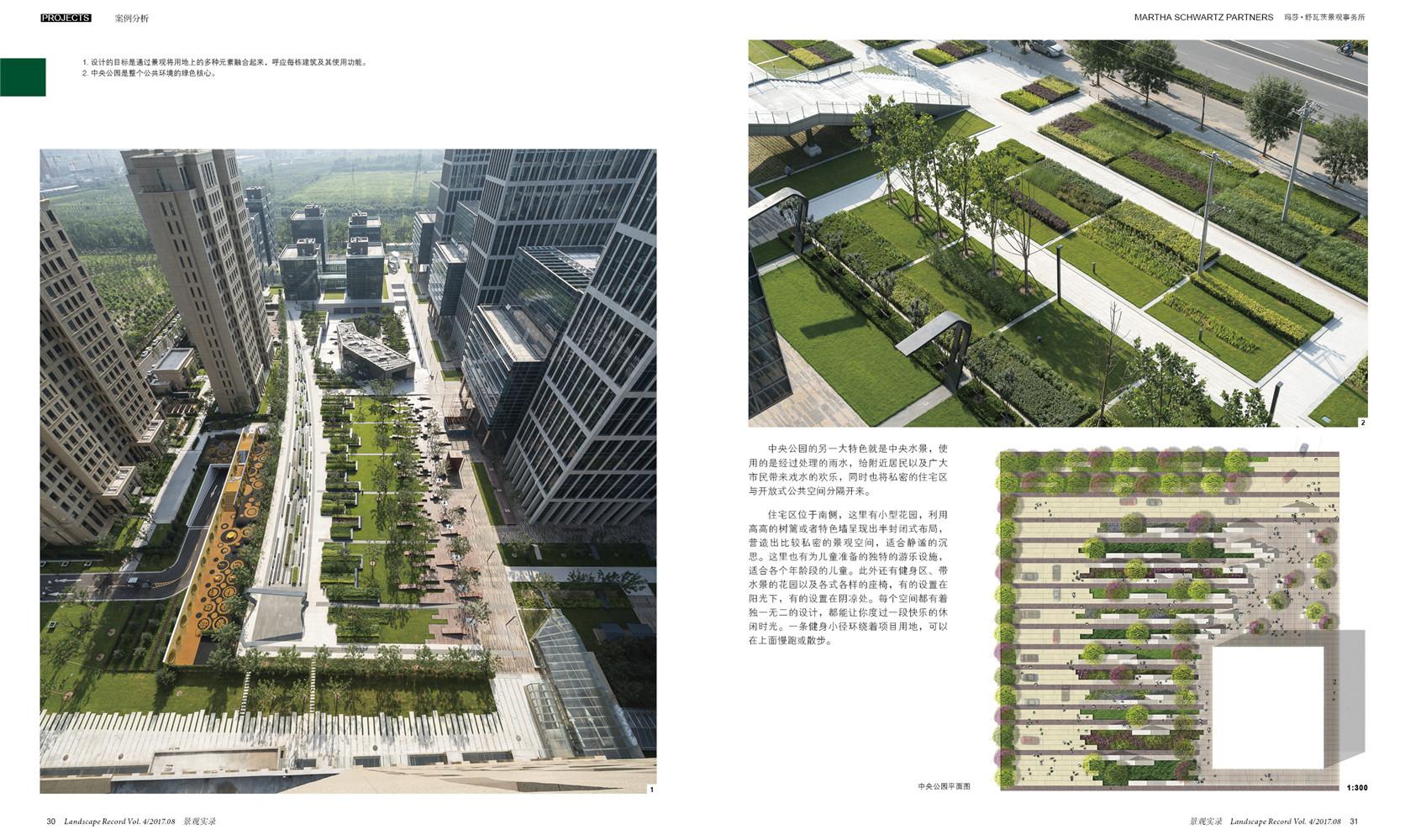 滨水艺术广场设计图